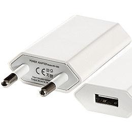 USB - Steckernetzteil 110 - 220V/5V  -  2cm